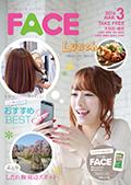 company_img_face