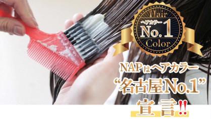 nap_01