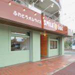 smileegg_03